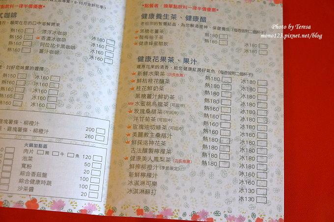 1483202698 2343554001 - 台中新社︱桃李河畔.四、五月賞金針花,冬天可以看櫻花,環境不錯只是餐點價高調味偏淡