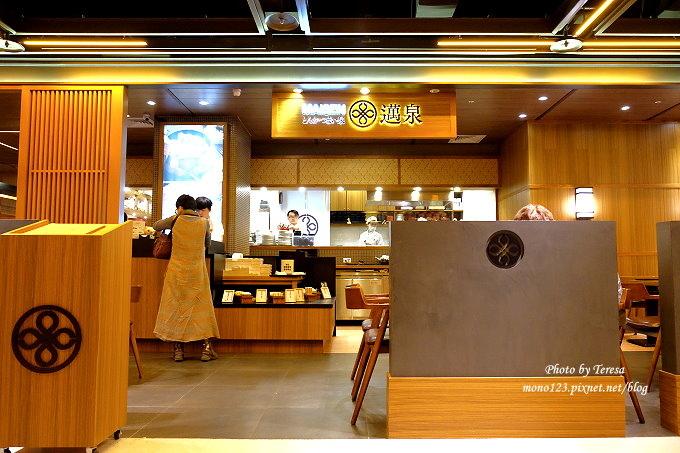 1485180760 1174018316 - 台中西屯︱MAiSEN 邁泉豬排,用筷子就可以夾斷的傳奇豬排,號稱東京最美味的超軟嫩炸豬排Ⓠ新光三越10樓