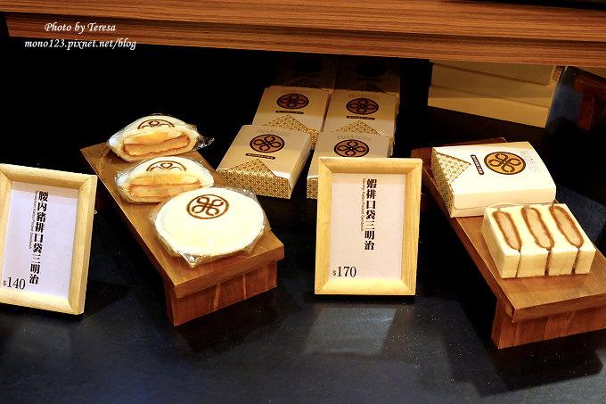 1485180768 3685980657 - 台中西屯︱MAiSEN 邁泉豬排,用筷子就可以夾斷的傳奇豬排,號稱東京最美味的超軟嫩炸豬排Ⓠ新光三越10樓