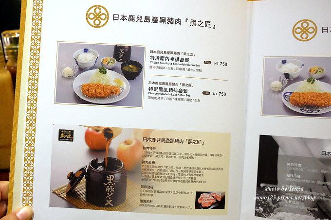 1485180776 484735084 - 台中西屯︱MAiSEN 邁泉豬排,用筷子就可以夾斷的傳奇豬排,號稱東京最美味的超軟嫩炸豬排Ⓠ新光三越10樓