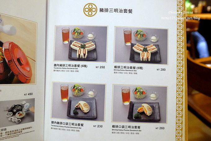 1485180777 972271883 - 台中西屯︱MAiSEN 邁泉豬排,用筷子就可以夾斷的傳奇豬排,號稱東京最美味的超軟嫩炸豬排Ⓠ新光三越10樓