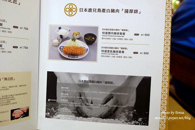 1485180779 313007913 - 台中西屯︱MAiSEN 邁泉豬排,用筷子就可以夾斷的傳奇豬排,號稱東京最美味的超軟嫩炸豬排Ⓠ新光三越10樓