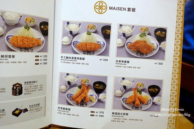 1485180782 3259790212 - 台中西屯︱MAiSEN 邁泉豬排,用筷子就可以夾斷的傳奇豬排,號稱東京最美味的超軟嫩炸豬排Ⓠ新光三越10樓
