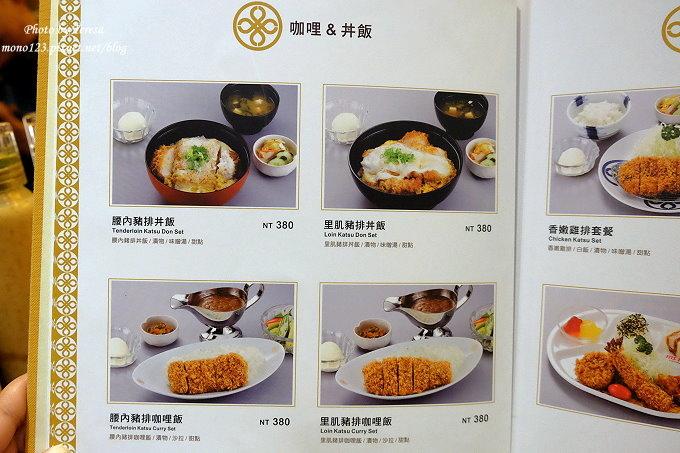 1485180783 2885832193 - 台中西屯︱MAiSEN 邁泉豬排,用筷子就可以夾斷的傳奇豬排,號稱東京最美味的超軟嫩炸豬排Ⓠ新光三越10樓