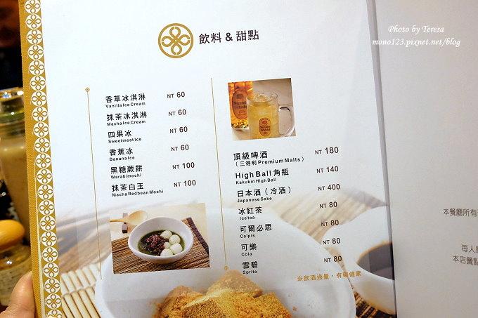 1485180788 3003095865 - 台中西屯︱MAiSEN 邁泉豬排,用筷子就可以夾斷的傳奇豬排,號稱東京最美味的超軟嫩炸豬排Ⓠ新光三越10樓