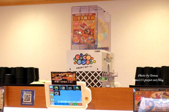 """1485180848 2524623400 - 台中西屯︱藏壽司@台中福科店,來自大阪的迴轉壽司,全台第一家""""土藏""""建築的街邊店,集滿五盤可以轉一次扭蛋哦…"""