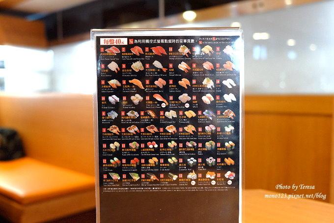 """1485180849 2407999268 - 台中西屯︱藏壽司@台中福科店,來自大阪的迴轉壽司,全台第一家""""土藏""""建築的街邊店,集滿五盤可以轉一次扭蛋哦…"""