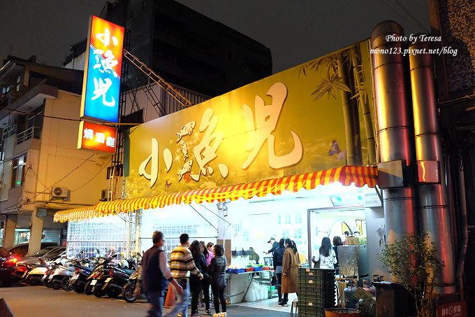 1485181102 4176070840 - 台中西區︱小漁兒燒酒雞.台中人氣燒酒雞湯專賣店,有多種口味的雞湯,平價又美味