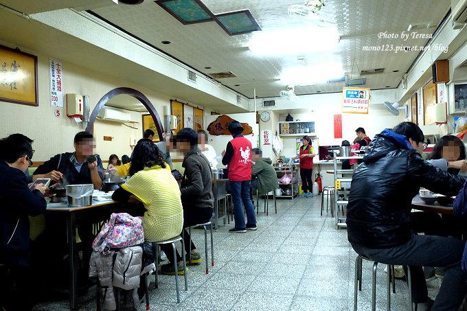 1485181105 954626871 - 台中西區︱小漁兒燒酒雞.台中人氣燒酒雞湯專賣店,有多種口味的雞湯,平價又美味
