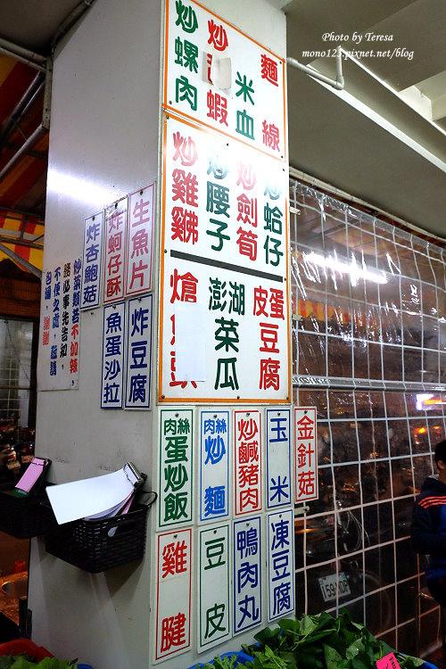 1485181110 527081453 - 台中西區︱小漁兒燒酒雞.台中人氣燒酒雞湯專賣店,有多種口味的雞湯,平價又美味