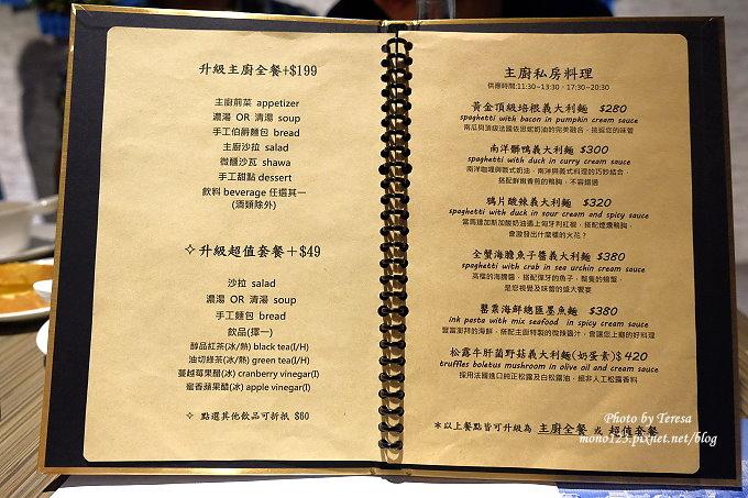 1485181462 3447888550 - 熱血採訪︱台中南屯︱巴里義式餐廳.以地中海風情為主題的義式餐廳,餐點選擇性多,適合朋友或是家庭聚餐