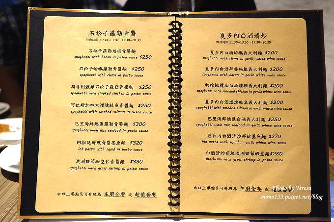 1485181465 2021722133 - 熱血採訪︱台中南屯︱巴里義式餐廳.以地中海風情為主題的義式餐廳,餐點選擇性多,適合朋友或是家庭聚餐