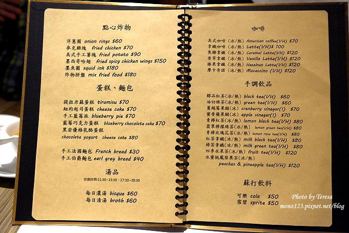 1485181474 3359134849 - 熱血採訪︱台中南屯︱巴里義式餐廳.以地中海風情為主題的義式餐廳,餐點選擇性多,適合朋友或是家庭聚餐