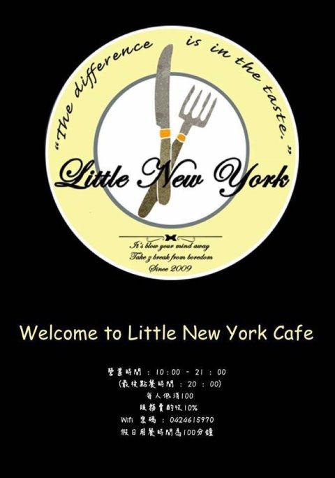 1485181943 2510545991 - 台中西屯︱小紐約 Little N. Y. Cafe.中科商圈的義式餐廳,供應早午餐、義大利麵、燉飯和下午茶,可以從早午餐一路吃到下午茶,台中牛排館斜對面