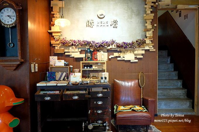 1485184962 2492718553 - 台中北區︱蒔嚐しばしば.老宅裡的特色甜點店,還有手作、乾燥花,不定時舉辦特展,適合窩上一下午,近雙十國中、一中商圈