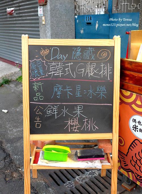 台中北區︱膨風伯(米)鯛魚燒.口味多樣又平價,每日還有隱藏版口味,晚來吃不到