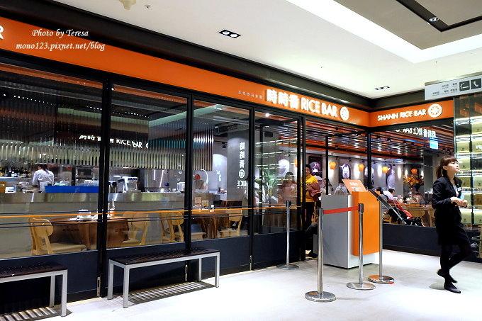 1486055021 1187277938 - 【熱血採訪】台中西屯︱時時香 Rice bar.瓦城集團的第六個品牌,重口味的中式料理樣樣下飯,新光三越9樓