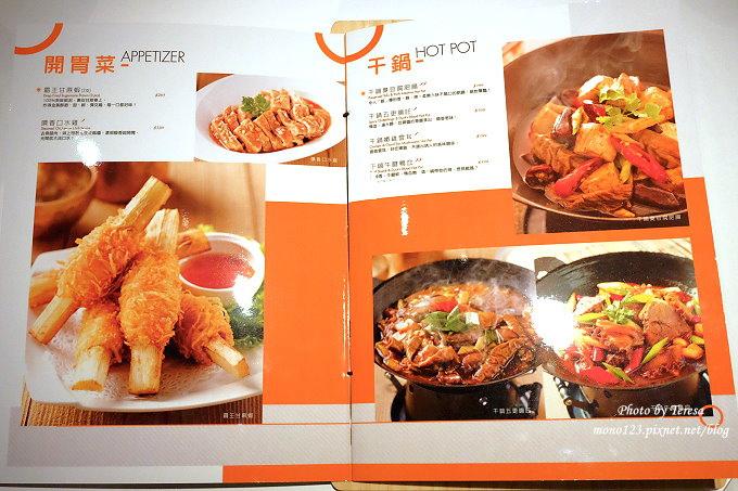 1486055030 2773638362 - 【熱血採訪】台中西屯︱時時香 Rice bar.瓦城集團的第六個品牌,重口味的中式料理樣樣下飯,新光三越9樓