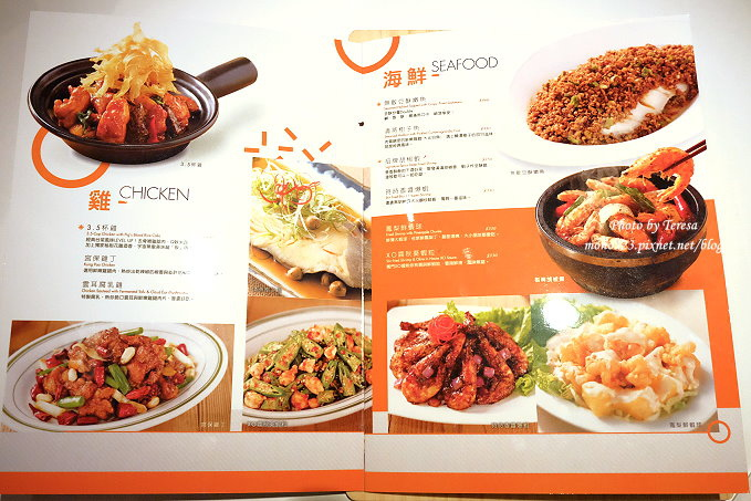 1486055033 3227941704 - 【熱血採訪】台中西屯︱時時香 Rice bar.瓦城集團的第六個品牌,重口味的中式料理樣樣下飯,新光三越9樓