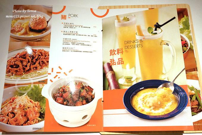 1486055035 3633029671 - 【熱血採訪】台中西屯︱時時香 Rice bar.瓦城集團的第六個品牌,重口味的中式料理樣樣下飯,新光三越9樓