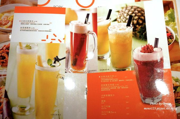 1486055037 1046536268 - 【熱血採訪】台中西屯︱時時香 Rice bar.瓦城集團的第六個品牌,重口味的中式料理樣樣下飯,新光三越9樓