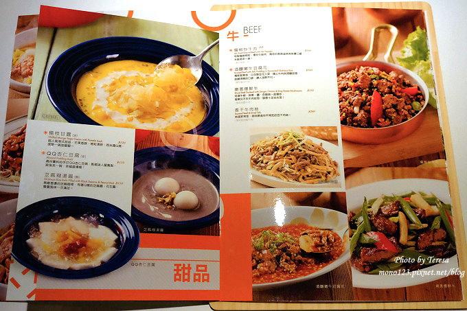 1486055039 553850163 - 【熱血採訪】台中西屯︱時時香 Rice bar.瓦城集團的第六個品牌,重口味的中式料理樣樣下飯,新光三越9樓