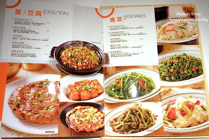 1486055041 3958568741 - 【熱血採訪】台中西屯︱時時香 Rice bar.瓦城集團的第六個品牌,重口味的中式料理樣樣下飯,新光三越9樓