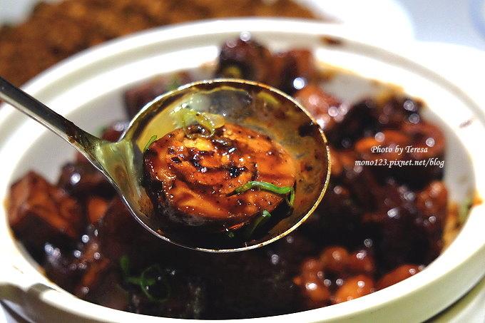 1486055080 2523484811 - 【熱血採訪】台中西屯︱時時香 Rice bar.瓦城集團的第六個品牌,重口味的中式料理樣樣下飯,新光三越9樓