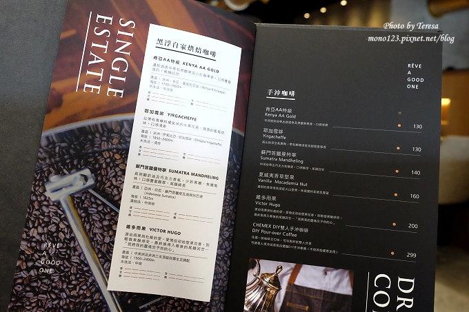 1486137845 1663160801 - 熱血採訪︱台中西區︱黑浮咖啡 RÊVE Café@台中店.高雄人氣餐廳進駐公益商圈.有全天候的早午餐、義大利麵、燉飯、烤飯、下午茶和自家烘培咖啡豆