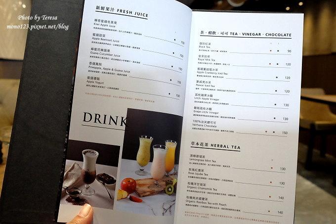 1486137848 70013261 - 熱血採訪︱台中西區︱黑浮咖啡 RÊVE Café@台中店.高雄人氣餐廳進駐公益商圈.有全天候的早午餐、義大利麵、燉飯、烤飯、下午茶和自家烘培咖啡豆
