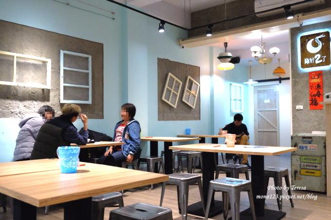 1487865926 1047445730 - 台中北屯︱剛好2了.台中的深夜食堂,豪華泡麵專賣店,剛好冰果室最新力作