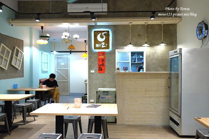 1487865928 583533809 - 台中北屯︱剛好2了.台中的深夜食堂,豪華泡麵專賣店,剛好冰果室最新力作
