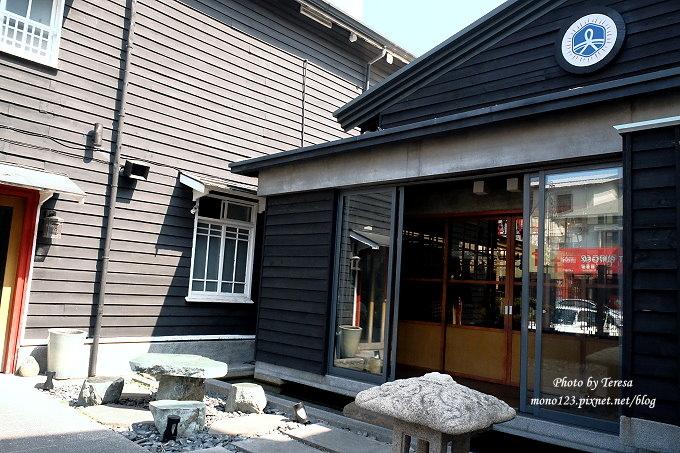 1487954563 977164867 - 台中豐原︱笑俱場.百年日式建築裡的居酒屋,一人用餐也可以很自在的燒烤店,近豐原火車站