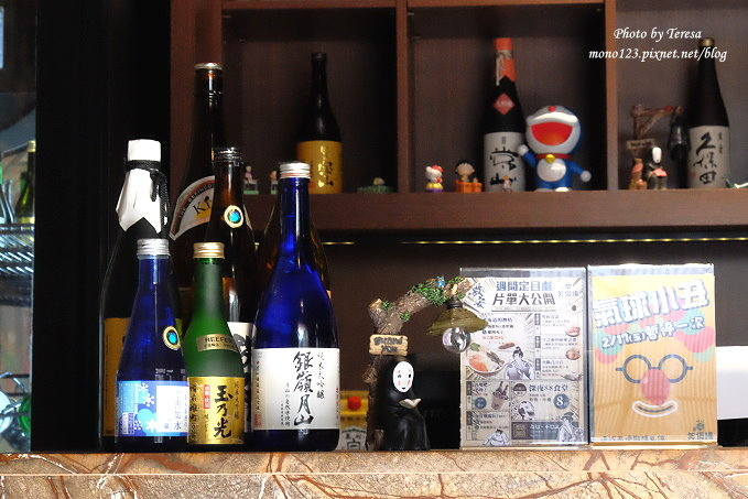 1487954570 1390626498 - 台中豐原︱笑俱場.百年日式建築裡的居酒屋,一人用餐也可以很自在的燒烤店,近豐原火車站