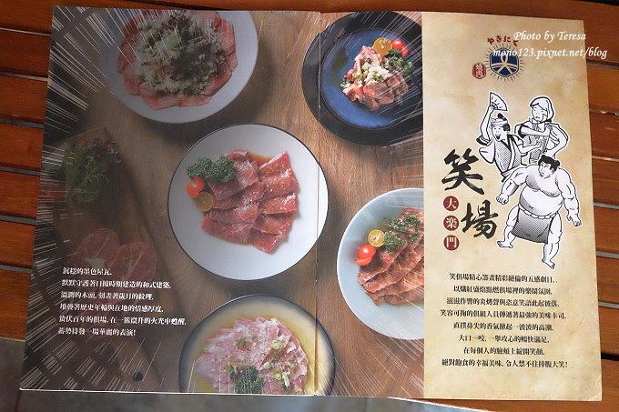 1487954586 1156306889 - 台中豐原︱笑俱場.百年日式建築裡的居酒屋,一人用餐也可以很自在的燒烤店,近豐原火車站