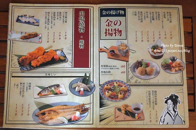 1487954595 3735515787 - 台中豐原︱笑俱場.百年日式建築裡的居酒屋,一人用餐也可以很自在的燒烤店,近豐原火車站