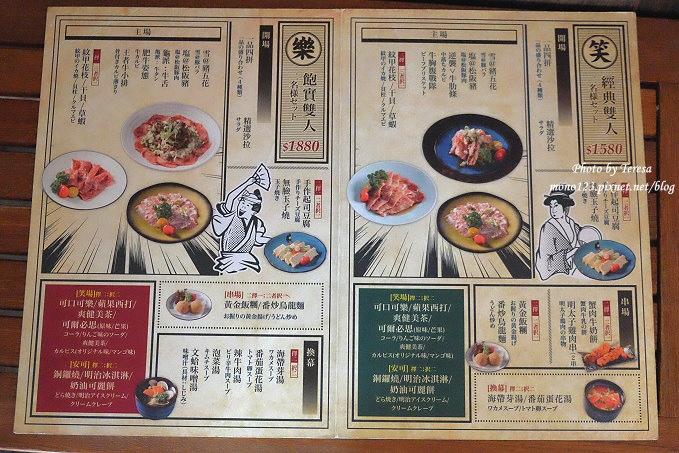 1487954602 421630223 - 台中豐原︱笑俱場.百年日式建築裡的居酒屋,一人用餐也可以很自在的燒烤店,近豐原火車站