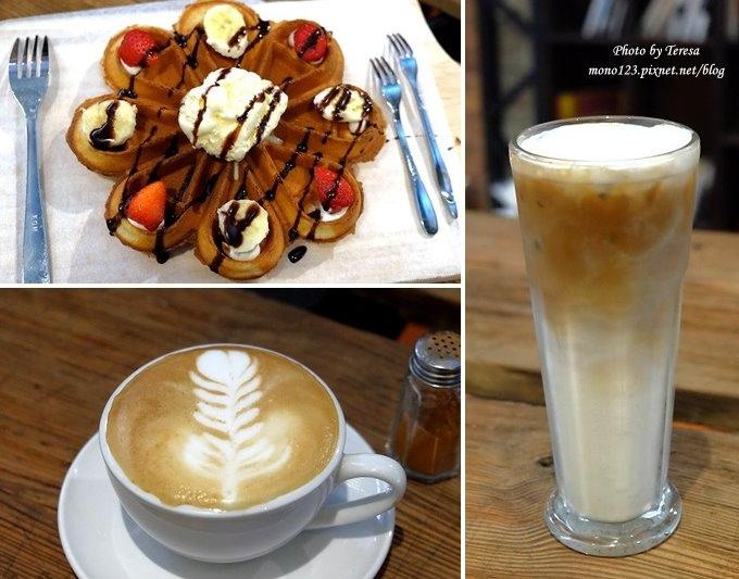 1487954631 3031806582 - 台中豐原︱Toyohara Coffee Roasters.自家烘焙咖啡豆,百年老宅裡的咖啡香