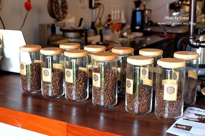 1487954636 1680609668 - 台中豐原︱Toyohara Coffee Roasters.自家烘焙咖啡豆,百年老宅裡的咖啡香