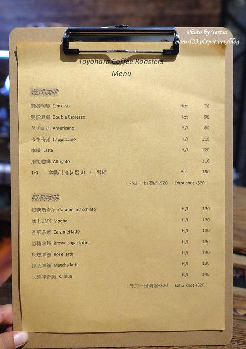 1487954657 2175250746 - 台中豐原︱Toyohara Coffee Roasters.自家烘焙咖啡豆,百年老宅裡的咖啡香