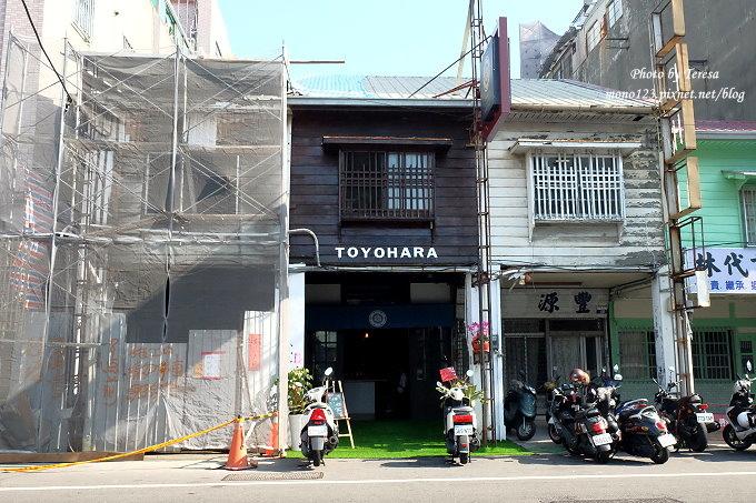 1488297746 1823308965 - 台中豐原︱Toyohara Coffee Roasters.自家烘焙咖啡豆,百年老宅裡的咖啡香