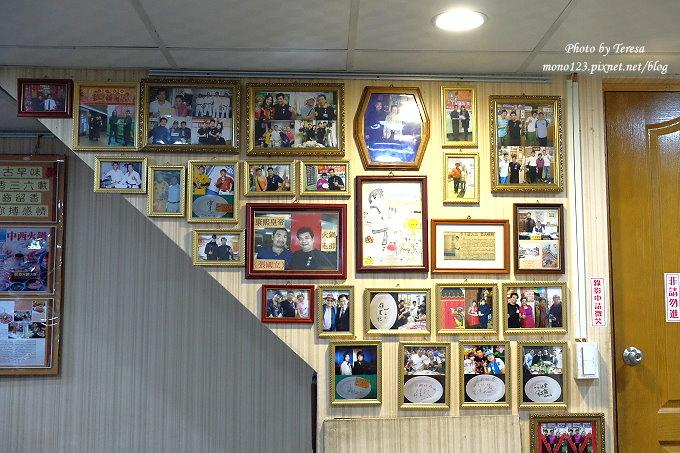 1488729762 3520892464 - 台中中區︱台灣陳沙茶.電子街裡的人氣沙茶火鍋,一賣超過30年,老闆超high也是店裡的一大賣點,近舊台中火車站