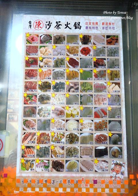 1488729764 2073979247 - 台中中區︱台灣陳沙茶.電子街裡的人氣沙茶火鍋,一賣超過30年,老闆超high也是店裡的一大賣點,近舊台中火車站