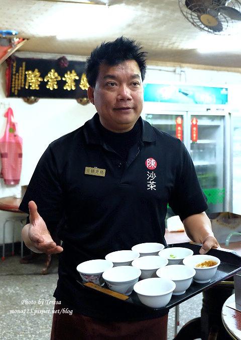 1488729806 1002098249 - 台中中區︱台灣陳沙茶.電子街裡的人氣沙茶火鍋,一賣超過30年,老闆超high也是店裡的一大賣點,近舊台中火車站