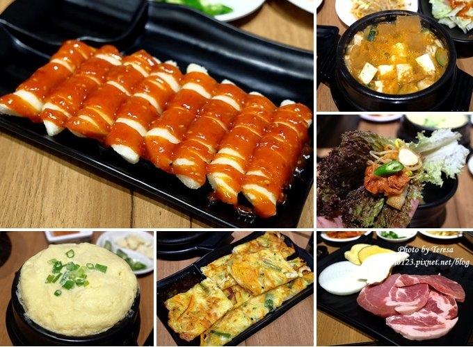 1489424967 649165880 - 台中北區︱火板大叔韓國烤肉.老闆是韓國人的道地韓式料理,平價又美味,近中國醫藥學院