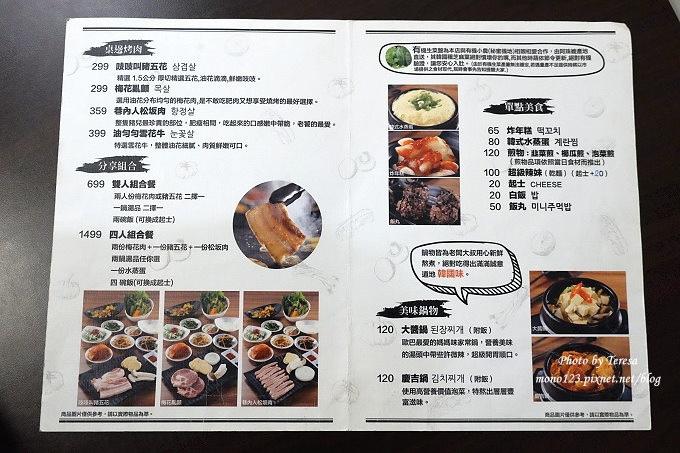 1489424984 1482621051 - 台中北區︱火板大叔韓國烤肉.老闆是韓國人的道地韓式料理,平價又美味,近中國醫藥學院