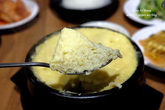 1489425019 148421340 - 台中北區︱火板大叔韓國烤肉.老闆是韓國人的道地韓式料理,平價又美味,近中國醫藥學院