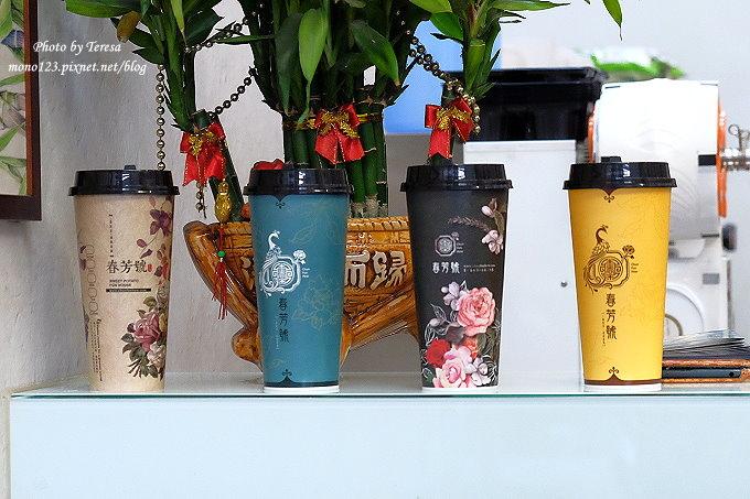 1491321110 4288290955 - 台中飲料︱春芳號.文青風格的手搖飲料店,復古風格茶杯很吸睛,地瓜奶茶系列有好喝
