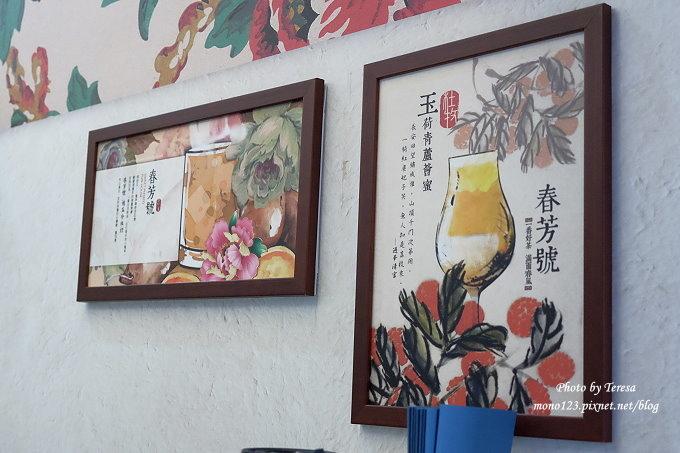 1491321111 781166247 - 台中飲料︱春芳號.文青風格的手搖飲料店,復古風格茶杯很吸睛,地瓜奶茶系列有好喝