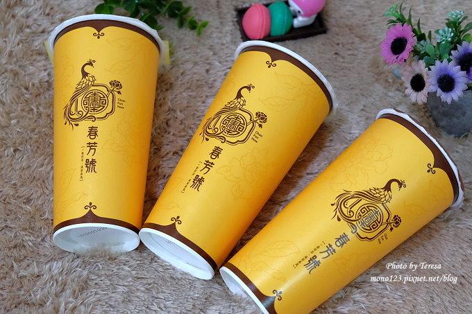 1491321118 1733345138 - 台中飲料︱春芳號.文青風格的手搖飲料店,復古風格茶杯很吸睛,地瓜奶茶系列有好喝